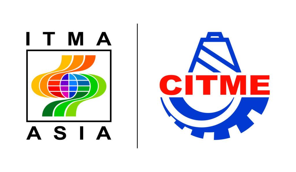 ITMA ASIA + CITME 2018